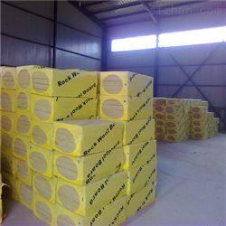 1200*600岩棉保温板 外墙岩棉板