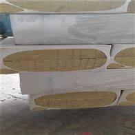 岩棉 岩棉板