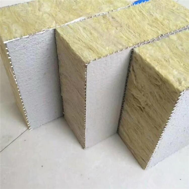 机制硬质外墙岩棉保温板