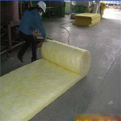 铝箔玻璃棉卷毡1平米多少钱