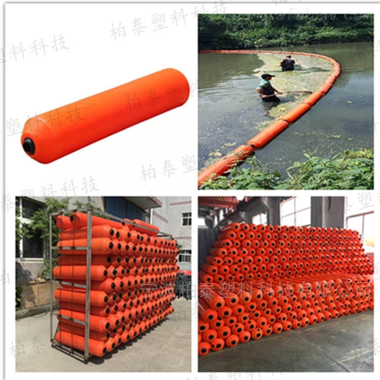 丹江上游河道垃圾拦截浮筒拦污浮桶厂家