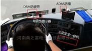 兩客一危營運車安裝國標GPS智能視頻監控