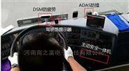 商丘濮陽客車貨車智能視頻監控系統防碰撞