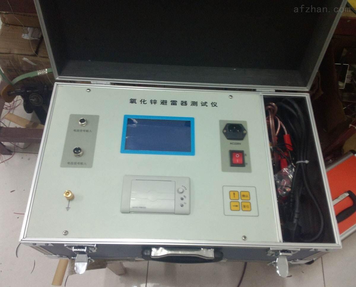 (三相)氧化锌避雷器测试仪