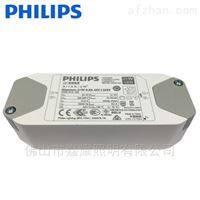 Xitanium飞利浦27W32W36W44W50W LED低闪频驱动电源