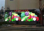 深圳LED舞台電子屏廠家p3和p4高清和普清的區別2K和1080報價區別及參數清單