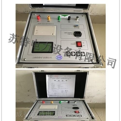 SXDW-5A 防雷大地网测试仪