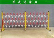 山东厂伸缩绝缘护栏电力施工安全围栏直销