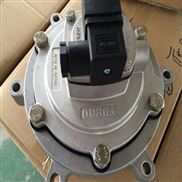 齊全-晉中市DMF-Z-40一寸半電磁脈沖閥生產廠家