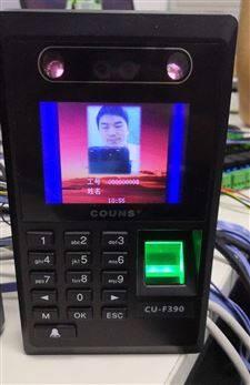 雙模式密碼讀卡指紋機