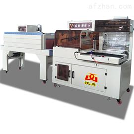 BF-450生产销售边封机 全自动POF膜热收缩包装机