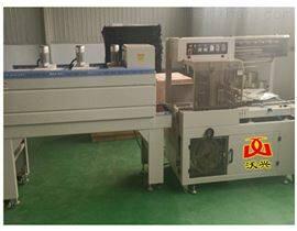 BF-550厂家生产边封式大型封切热收缩包装机
