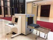 慧瀛HY-6550A款X光安檢機