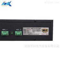 kj725-j煤矿用本安型信息传输接口