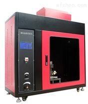 漏电起痕试验仪LDQ-2型