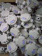 鑄鋁防爆三通接線盒