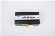 DK-nDCt-RJ45-5-8s網絡信號電涌保護器