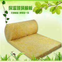 成都鋼結構公司廠家生產銷售玻璃棉