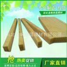 钢结构棉板厂家销售橡塑板钢丝绳