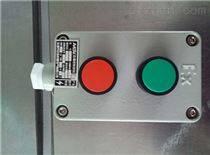 启动停止防爆控制按钮盒