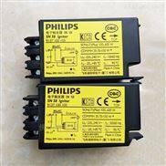 飞利浦SN58钠灯150W250W400W电子触发器
