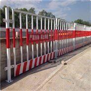 安全建筑基坑護欄防護網 井口作業隔離圍欄