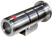 防爆护罩(防爆摄像机)