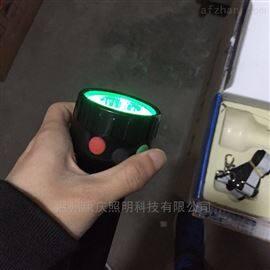 MSL4710三色信号灯_MSL4710手电筒/铁路专用照明