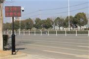 智能路口人车双向警示系统