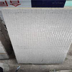 岩棉复合板直销厂家