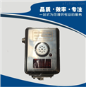 GTH500(B)G型管道用一氧化碳传感器
