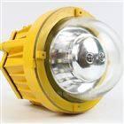 製氫車間LED防爆燈50W IICT6 IP65