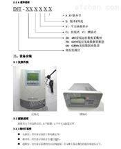 M406055电压监测仪 台式  DJT-20CY1E  /M406055