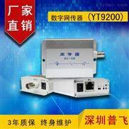 同轴网络延长器,网络高清传输器
