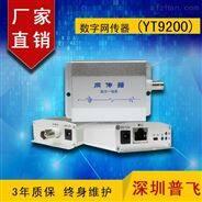 同軸網絡延長器,網絡高清傳輸器