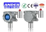 過氧化氫殘留濃度超標監測專用氣體傳感器