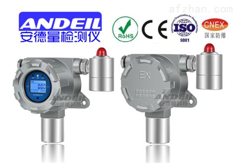 安装碳氢化合物超标报警器