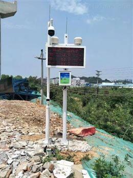 广州道路污染扬尘监测系统带证书包安装厂家