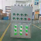 BXMD天然气站防爆照明动力配电箱厂家