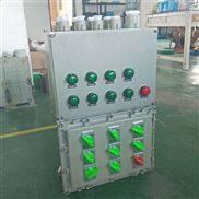 4个厚铸铝BXM防爆照明配电箱厂家定做