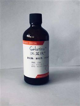 N-乙酰-L-谷氨酸