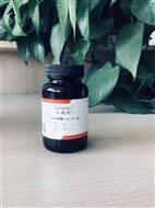 3,3',5-三dian甲腺原氨酸鈉