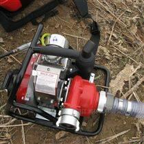 WICK250背負式森林消防泵 高壓接力水泵