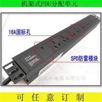 供應華立頓PDU防雷排插