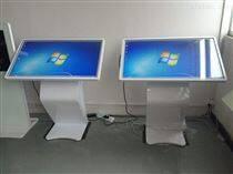 触控电脑电视平板一体机、ops多点触控