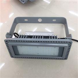 NFC9281LED泛光灯50W/海洋王NFC9281/康庆LED照明