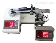 供应高精度定扭矩扳子检定仪(0-600N.m)
