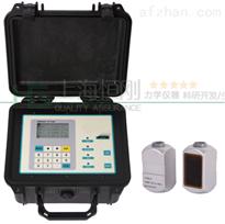供应带RS232通讯输出小流量超声波流量计
