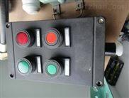 LCZ8030挂式防爆防腐操作柱