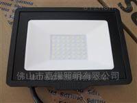 BVP150飞利浦经济款LED射灯泛光灯30W50W70W